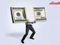 سقوط دوباره قیمت دلار در راه است؟