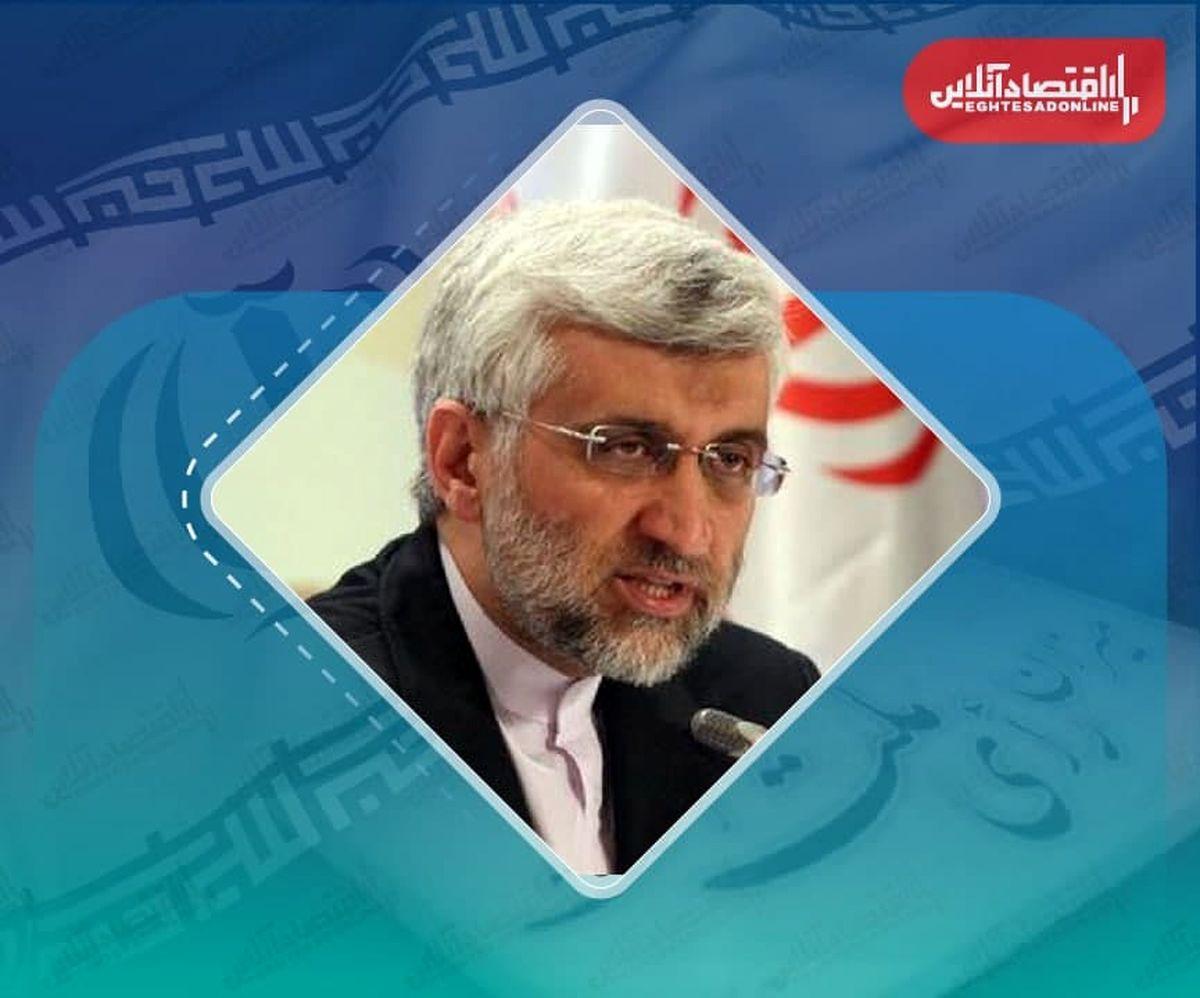 خود دولت گفت رد شدن FATF را اعلام نکنید / دستاورد دولت روحانی کندی و توقف بود