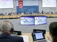 برگزاری نشست FATF در پاریس/ آیا پاکستان در لیست سفید قرار میگیرد؟