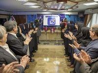 اپلیکیشن «صاپ» بانک صادرات ایران رونمایی شد