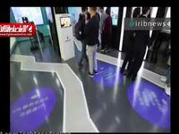 نخستین بانک بدون کارمند! +فیلم