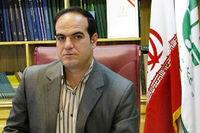 رتبه دهم ایران در تولید کربن