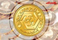 از بازار طلا چه خبر؟/ افزایش مجدد تقاضا برای خرید طلای آبشده