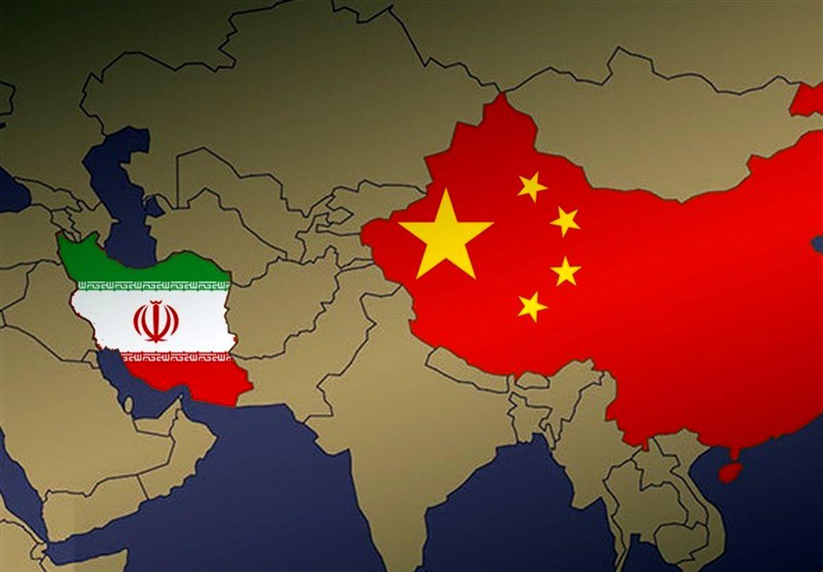نگاهی به قرارداد ۲۵ساله ایران و چین