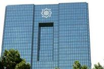 محکومیت بانکهای ایرانی در بحرین وجاهت قضایی ندارد/ آراء صادره سیاسی است