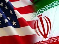 دادگاهی در آمریکا شکایتی را علیه ایران بررسی میکند