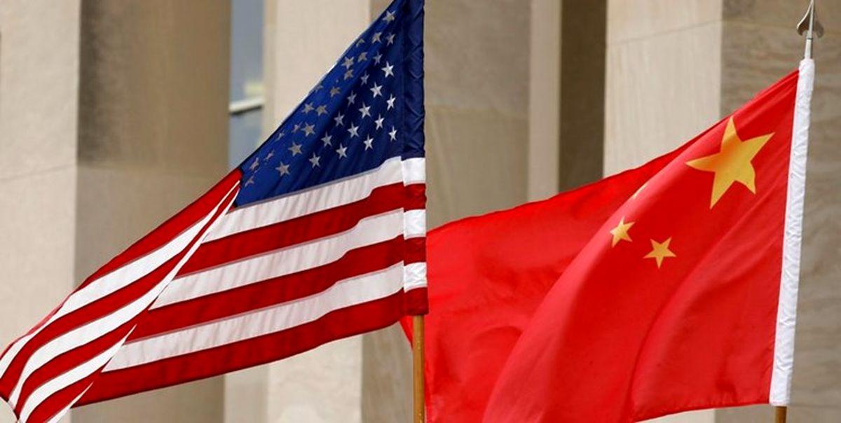 تحولات افغانستان موضوع بحث وزرای خارجه چین و آمریکا