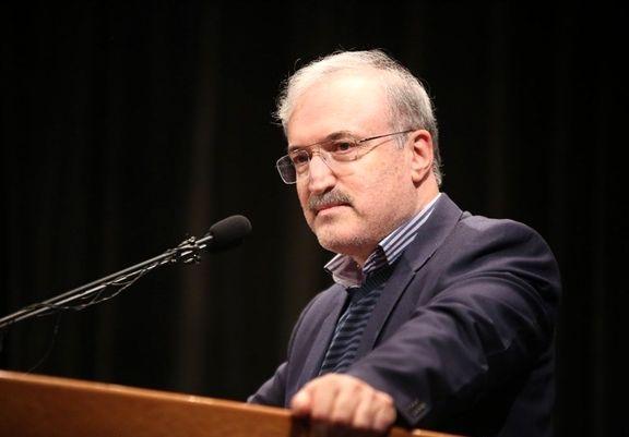 تغییر زمان جلسه رأی اعتماد به وزیر پیشنهادی بهداشت