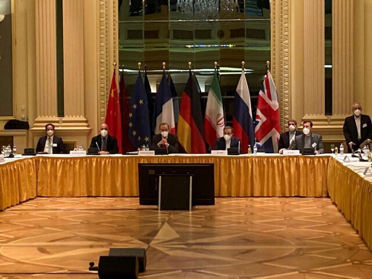 نشست ایران و ۱+۴ پایان یافت