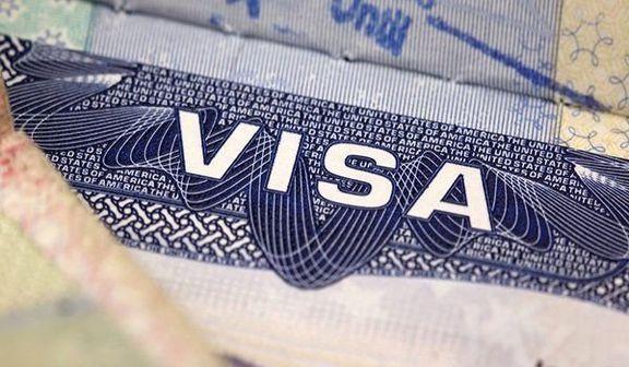 لغو معافیت ویزا برای شهروندان ایران از سوی صربستان