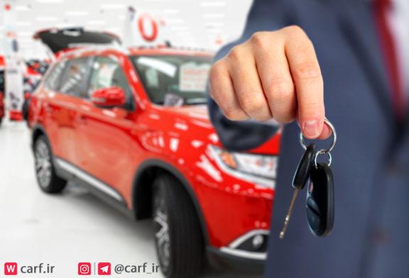 چگونه اقساطی خودرو بخریم؟