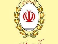 رشد ۷۴درصدی میزان تسهیلات قرضالحسنه پرداختی بانک ملی ایران