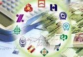 ۸۴درصد حسابهای دولت از بانکها خارج شد/ امکان ردیابی وجوه و استرداد الکترونیکی از بانکها