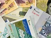 بانکها امسال چقدر وام میدهند؟/ ۹۰درصد بار تامین مالی اقتصاد برعهده شبکه بانکی