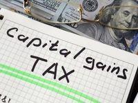 درآمدهای مالیاتی چقدر کاهش یافت؟