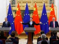 تاکید چین و اتحادیه اروپا بر پایبندی خود به برجام