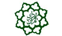 زمان بازگشایی مجموعههای ورزشی شهرداری تهران اعلام شد