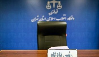 اعلام حکم بزرگترین پرونده اخلالگران ارزی +فیلم