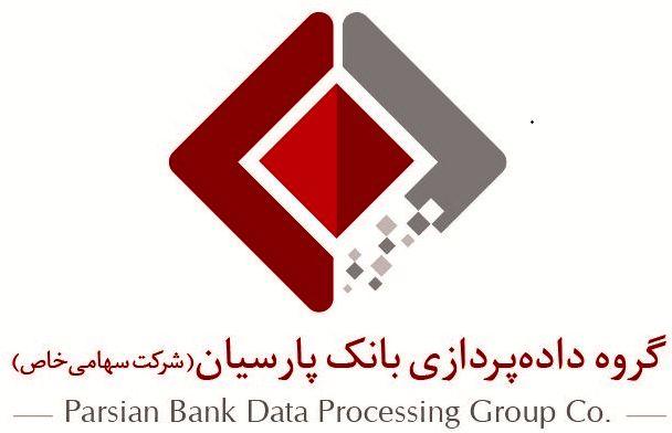 گروه داده پردازی بانک پارسیان