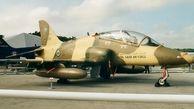 سقوط جنگنده نیروی هوایی سلطنتی سعودی