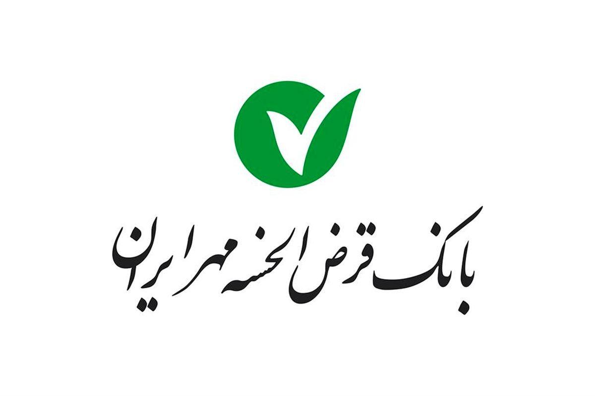 بانک قرضالحسنه مهر ایران چگونه برترین موسسه مالی اسلامی شد؟