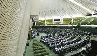 دوفوریت حذف سود و جرایم مضاعف بانکی تصویب شد