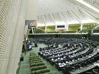 طرح دوفوریتی مجلس برای یکسانسازی حقوق نمایندگان