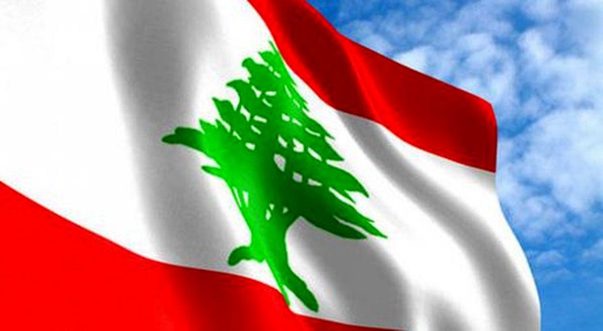 مسدود شدن حساب بانکی افراد مرتبط با انفجار بیروت
