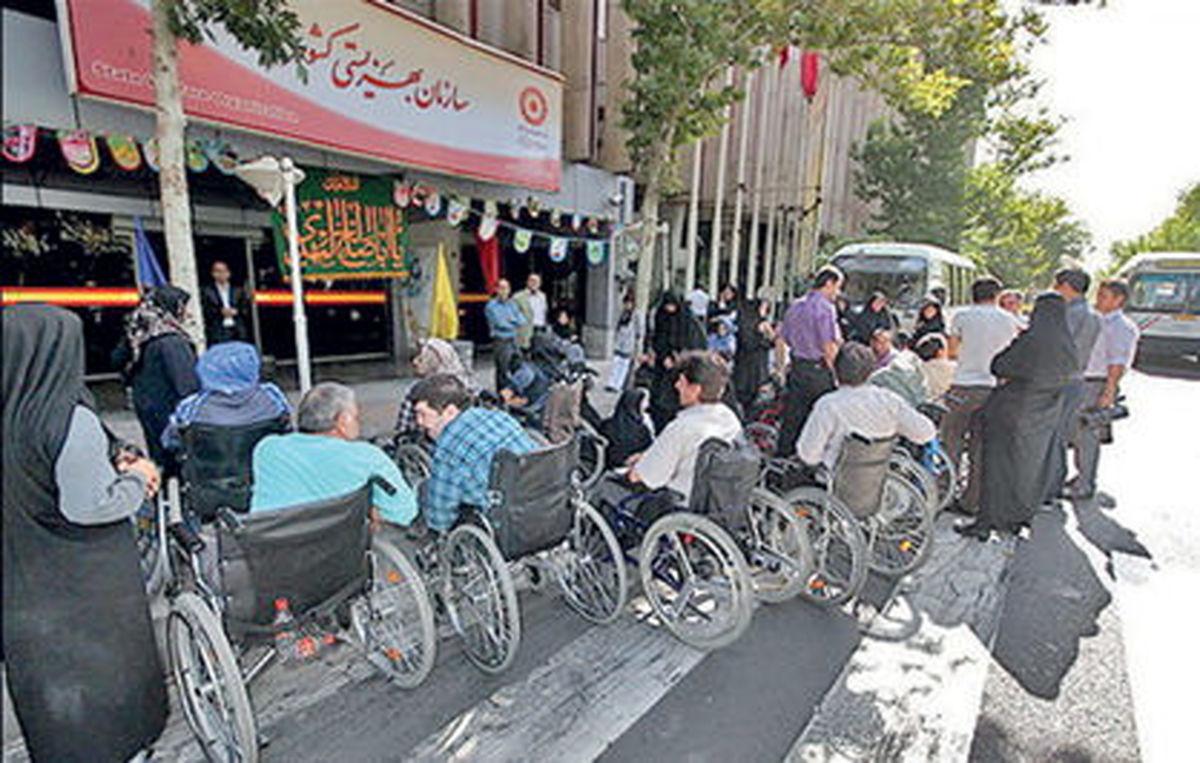 توجه به معلولان روی کاغذ