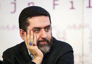 واکنش کارگردان سینما به تحریم صداوسیما توسط وریا غفوری +عکس
