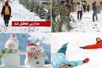 برخی از مدارس استان قزوین تعطیل شد