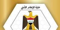 ارتش عراق: جنگندههای آمریکایی به الحشدالشعبی تجاوز کردند