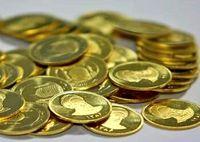 تحلیل بازار داخلی طلا و سکه در هفتهای که گذشت