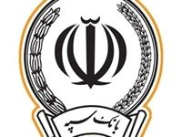 تقدیر استاندار تهران از بانک سپه به دلیل حمایت از تولید