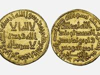 گرانترین سکه دنیا حراج شد +عکس