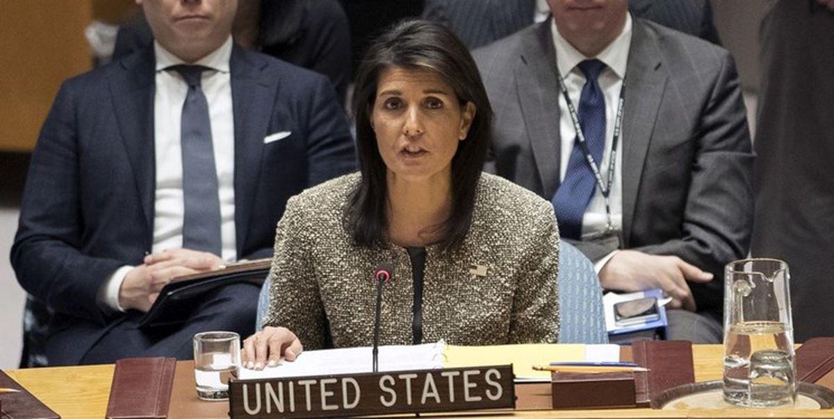 نشست حقوق بشری سازمان ملل درباره کرهشمالی به تعویق افتاد