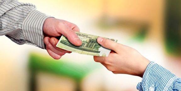 چرا باید به فرزندانمان پول بدهیم؟