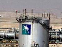 ارزش آرامکوی عربستان به زمان قبل از حملات بازنمیگردد