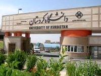 ایران و عراق دانشجو مبادله میکنند
