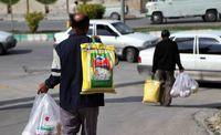 شکاف قیمت در سبد مصرفی روستاییان و شهرنشینان