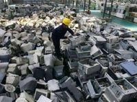تولید سالانه ۳۰میلیون تن پسماندصنعتی درکشور
