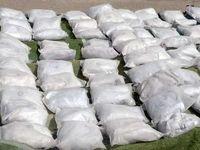 گمرک: کشفیات مواد مخدر 570درصد رشد داشت