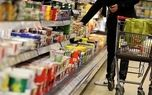 تکنیکهای طلایی برای خرید مواد غذایی