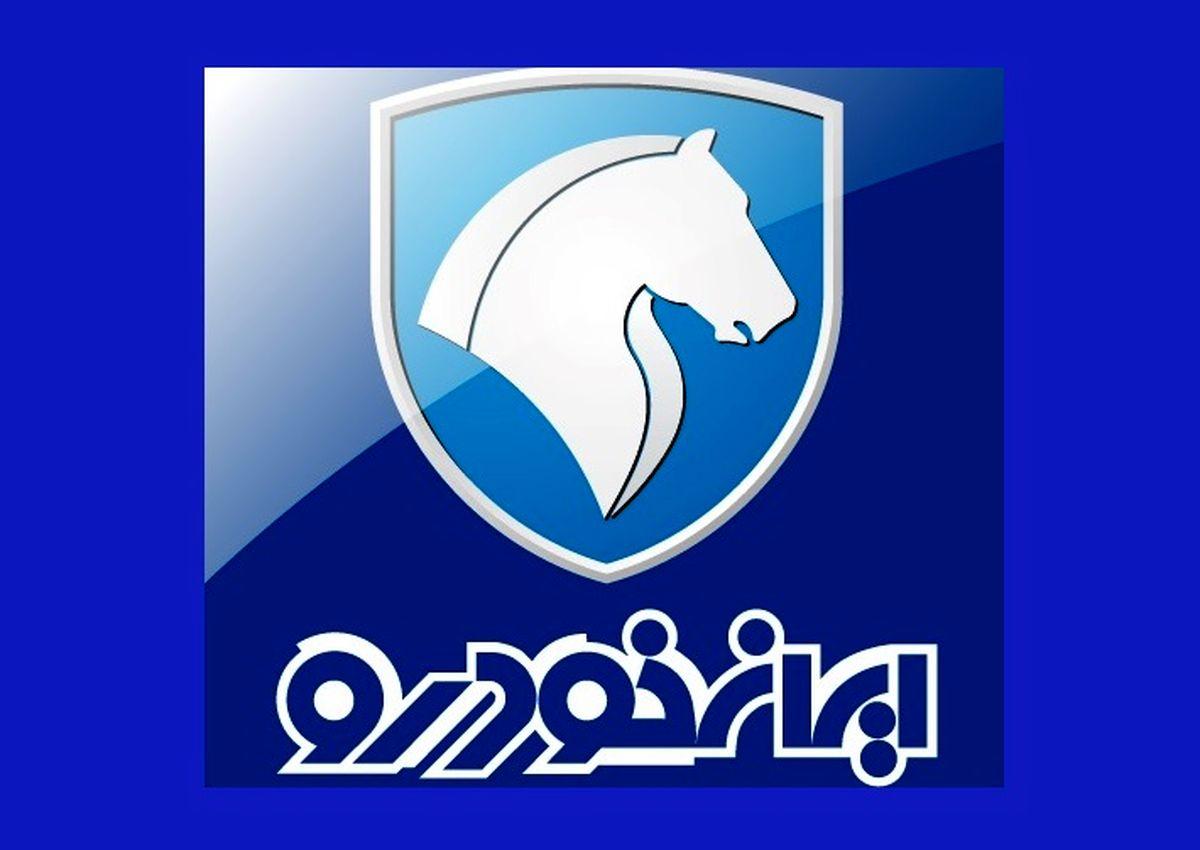 نجات ایران خودرو در واپسین لحظات / صف فروش سنگین خودرو برچیده شد
