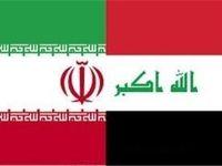 شکست سنگین آمریکا از ایران در عراق