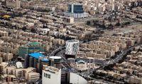 گرانترین خانه تهران متری چند؟