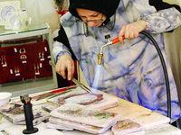 گرهگشایی فاوا از کسب وکار زنان