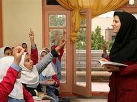 حقوق کدام معلمان شامل افزایش 700هزار تومانی است؟