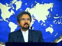 واکنش ایران به حملات تروریستی در عراق