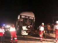 ۴کشته و ۲۴مجروح در تصادف اتوبوس با کامیون